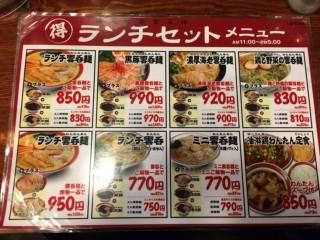 広州市場4